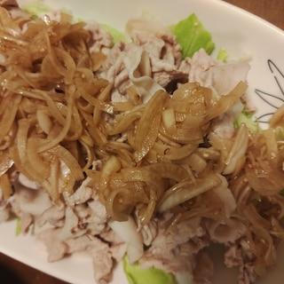 新玉ねぎのドレッシングで食べる豚しゃぶサラダ