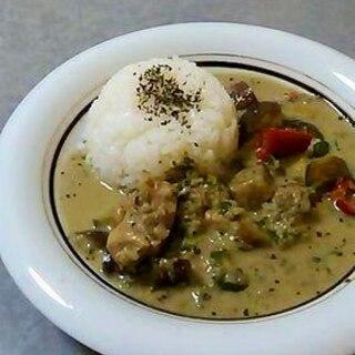 身近な食材だけ♪本格タイのグリーンカレー