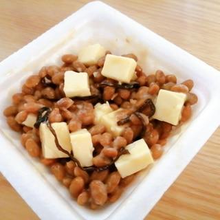 ベビーチーズと塩昆布の納豆