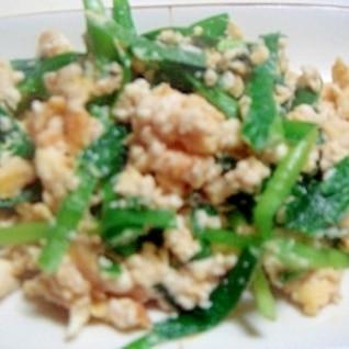 ニラ玉豆腐炒め