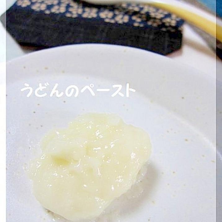離乳食 ★ 初期 ★ レンジで簡単うどんのペースト