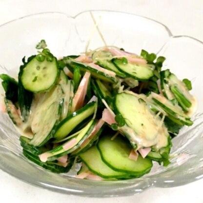 きゅうりとほうれん草のサラダに。美味しくいただきました。
