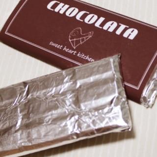 オリジナル板チョコ
