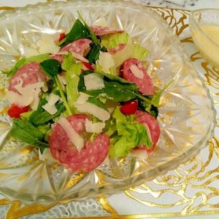 ボロニアソーセージとグラナパダーノのサラダ