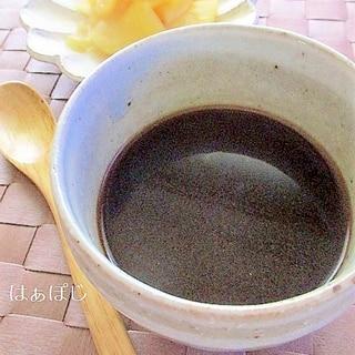 ダイエットにも◎!クミンコーヒー