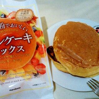 ●かぼちゃ風味のもっちりパンケーキ●