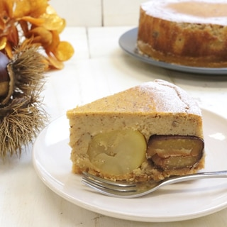 ゴロゴロマロンチーズケーキ