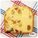 トロピカルフルーツの米粉パウンドケーキ