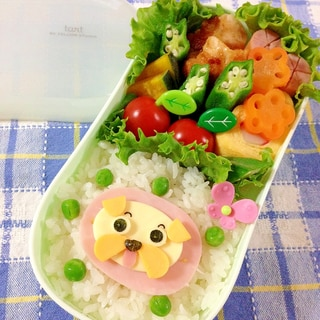 簡単キャラ弁☆パグ犬(?)のお弁当☆
