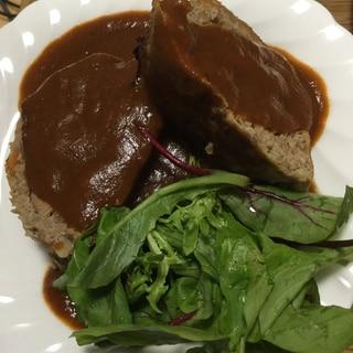 豚ヒレ肉入りミートローフ