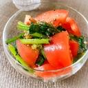 ほうれん草とトマトのオリーブポン酢サラダ