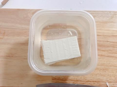 余った豆腐の保存方法