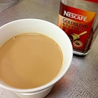 カフェインレスで☆メープルソイラテ