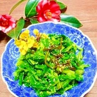 菜花☆季節の青菜でメカブ和え