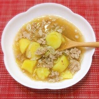 さつま芋と豚ひき肉のほっこりスープ♡