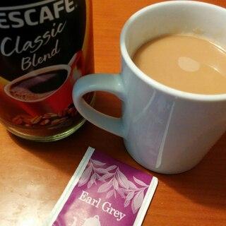 香り癒される しあわせアールグレイ紅茶カフェオレ