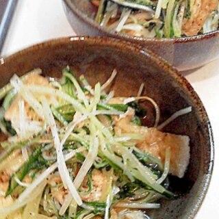水菜と油揚げのごま油炒め