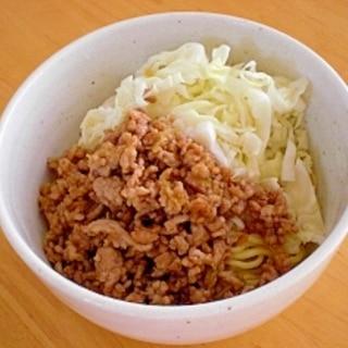 ジャージャー麺風☆肉味噌まぜそば