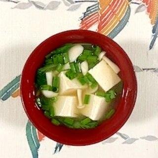 水菜、木綿豆腐、ブナピー、葱のお味噌汁