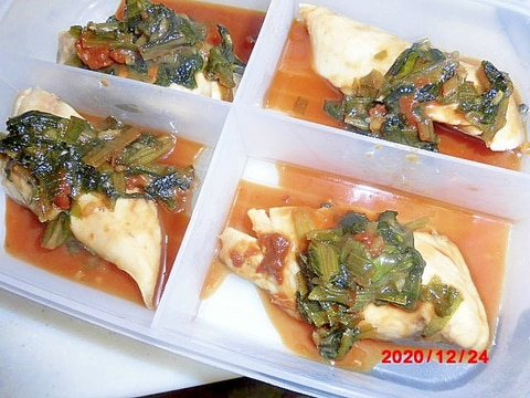 お弁当鯖の味噌煮グリル