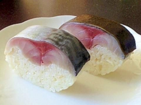 意外と簡単!家庭で作る鯖寿司