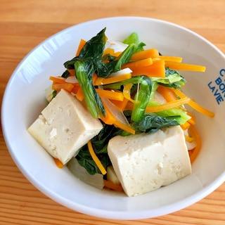 白だしで簡単に☆豆腐と小松菜の煮浸し