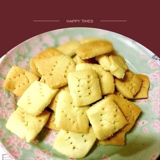 ショートブレッド風クッキー