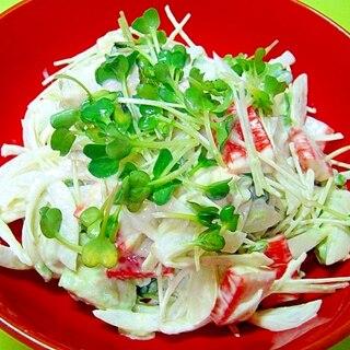 アボカドとカニカマ新玉ねぎのサラダ