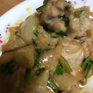 コクある一品☆鶏肉とかぶのオイマヨ炒め