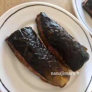 ノンフライヤー活用☆なすの肉はさみ焼き