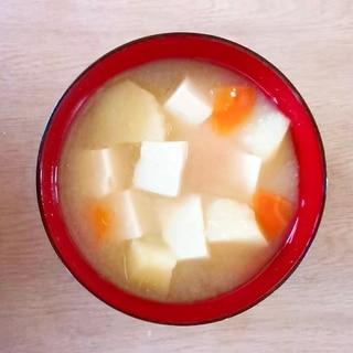 じゃが芋と豆腐と人参の味噌汁