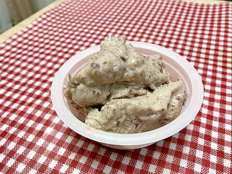 ヘルシ~♪小豆豆乳アイス!