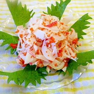 サラダ感覚で☆新玉葱と大根のとびっこマヨ和え★