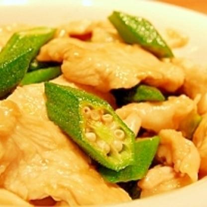鶏肉とオクラのナンプラー炒め