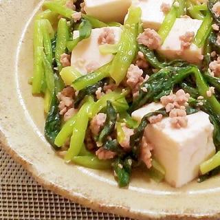♪中華風♡豆腐と小松菜の挽き肉炒め♪