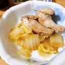 鶏手羽元と白菜の炒め煮