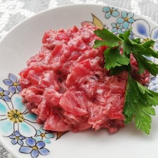 トルコ料理★ビーツのヨーグルト和え