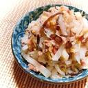 梅わさび風味♪白菜と大根のやみつきサラダ