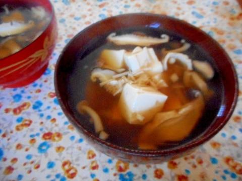 豆腐ときのこのお吸い物