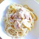 卵黄と生クリームで なめらかカルボナーラ
