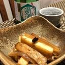 豆腐かまぼこと大根のピリ辛炒め煮