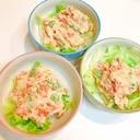 ツナとグリーンピースのポテトサラダ