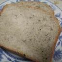 黒ゴマの食パン