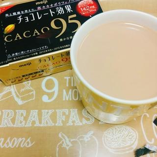 高カカオチョコレートのアレンジ☆カフェオレ