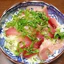 マグロのお刺身サラダ
