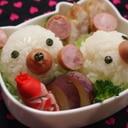 キャラ弁!超簡単!ウインナーでクマさん弁当。