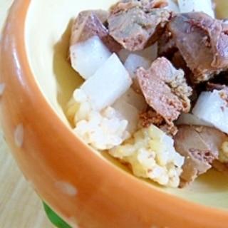 犬用♡鶏レバーと大根の混ぜご飯