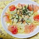 アボガドとトマトのクリームパスタ(生ハム添え)