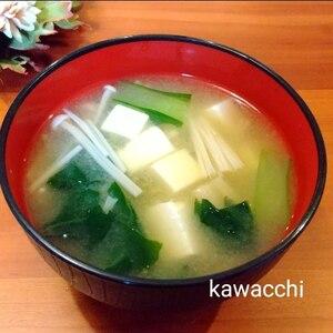 小松菜·えのき·豆腐のお味噌汁♡