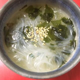 春雨とわかめの中華スープ
